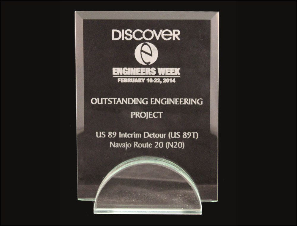 2014 Discover Outstanding Engineering Project