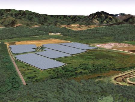 Ilumina PV Plant